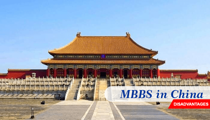 Disadvantages of Studying MBBS in China