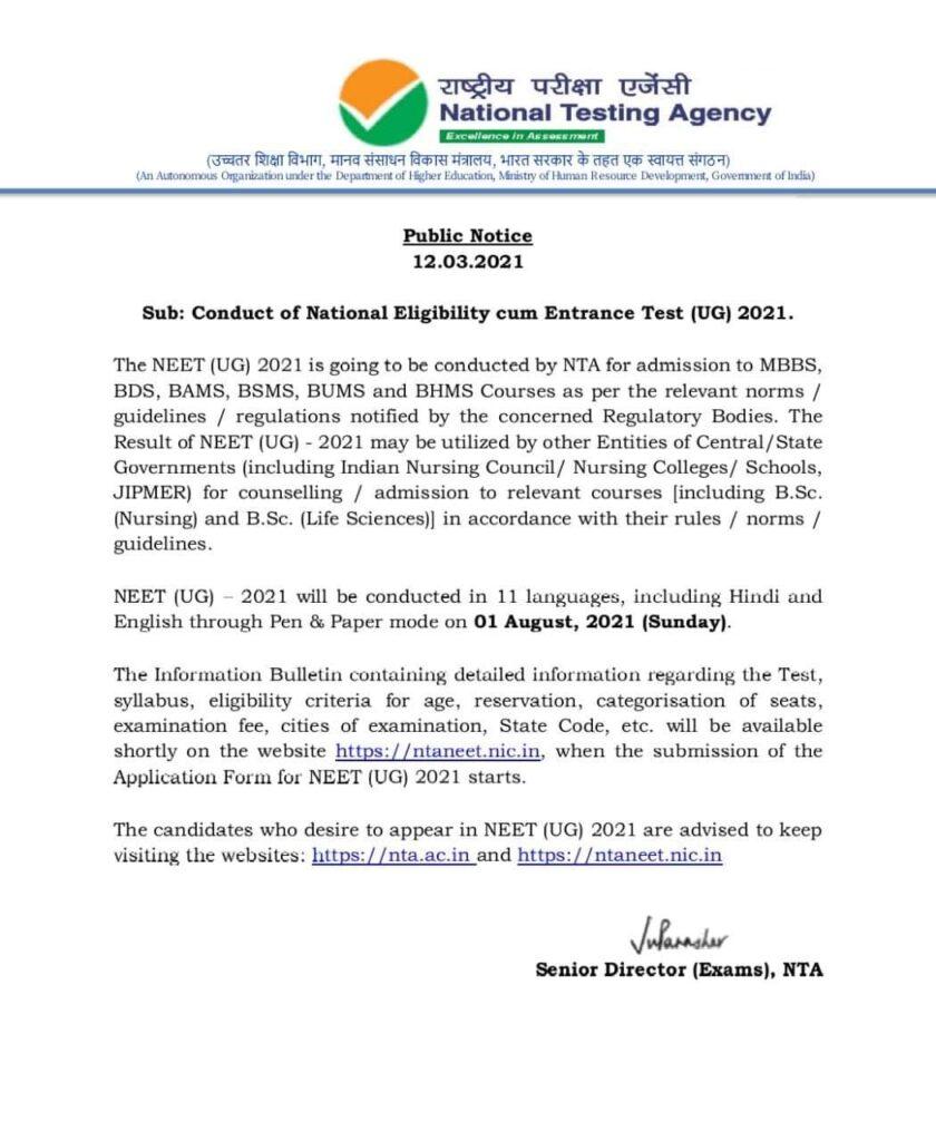 NTA+NEET2021 Exam Date